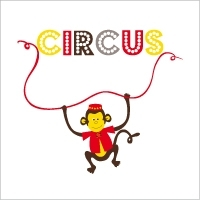 frise_animaux_du_cirque_3