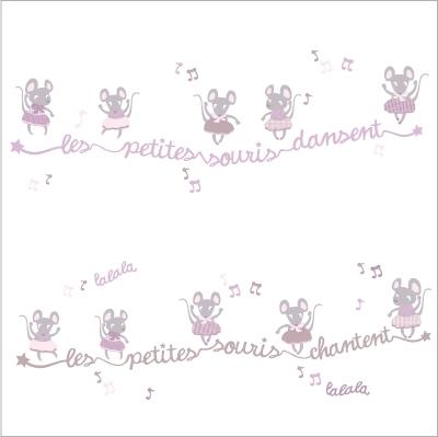 Kit de stickers frises les souris dansent et chantent