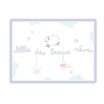 Sticker Plaque de porte - Allée des beaux rêves bleue
