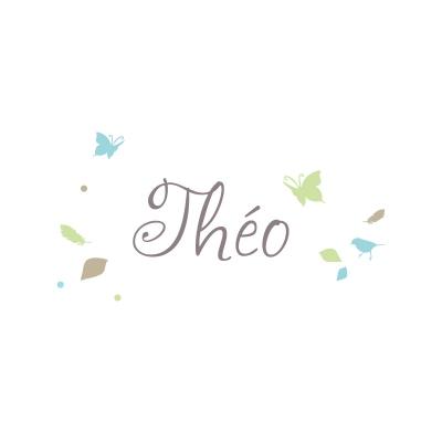 Sticker prénom le printemps de Théo