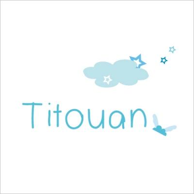 Sticker Prénom Nuage Titouan