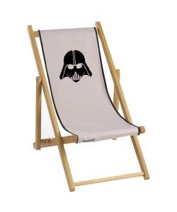 Chaise longue toile coton Vador personnalisable