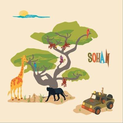 Ambiance déco Safari jungle